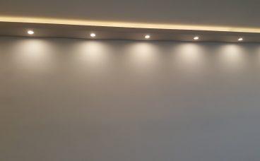 Ремонт осветление